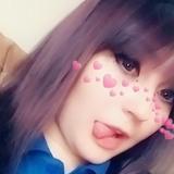 Kat from Morganton | Woman | 18 years old | Aries